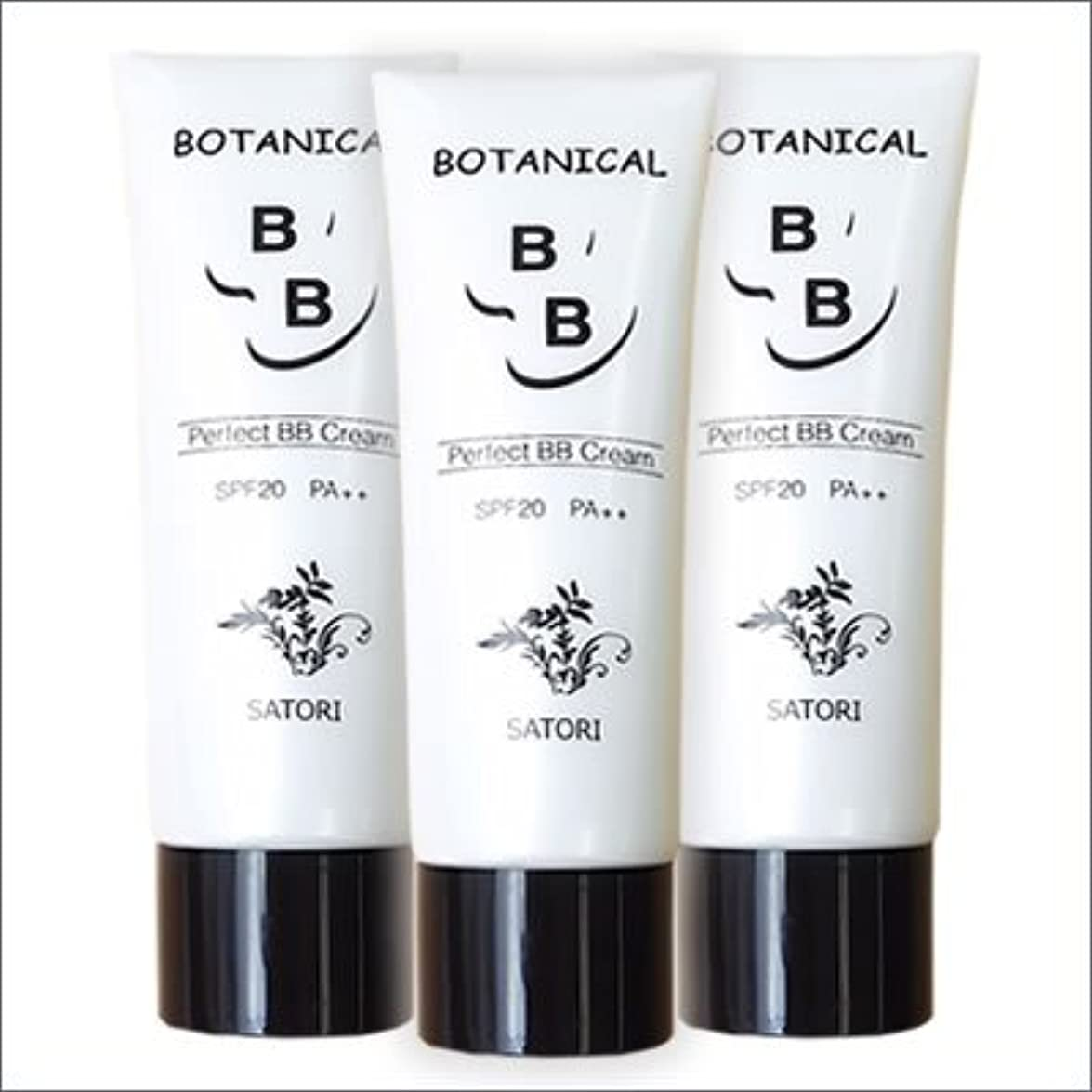 チューインガム避難する別々にSATORI BOTANICAL BB クリーム 50g ×3本セット (3本)