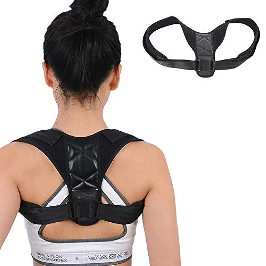 打ち負かすシャトル珍味男性および女性用の姿勢矯正装置、鎖骨サポート用の上部ブレース、調整可能な矯正器具、首、背中の肩からの痛みの緩和(ユニバーサル)
