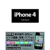 iPhone 4 Perfect Manual