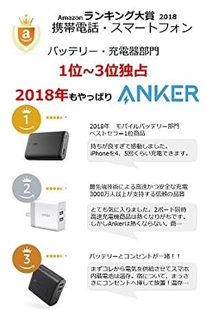 Anker PowerCore 10000 (10000mAh 最小最軽量 大容量 モバイルバッテリー/PSE認証済) iPhone&Android対応 *2019年1月時点 (ホワイト)
