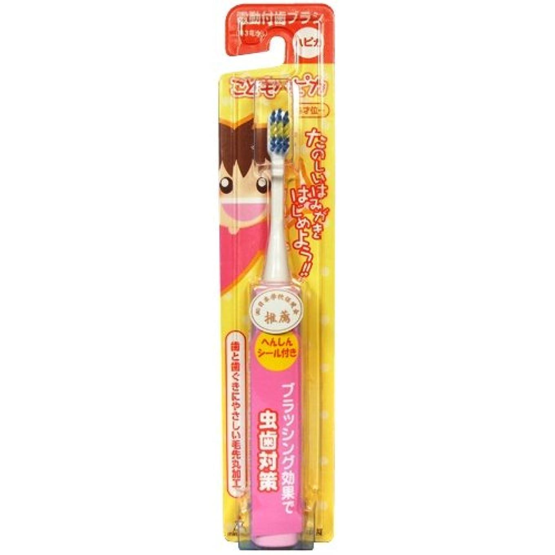 気怠いむちゃくちゃどちらかミニマム 電動付歯ブラシ こどもハピカ ピンク 毛の硬さ:やわらかめ DBK-1P(BP)