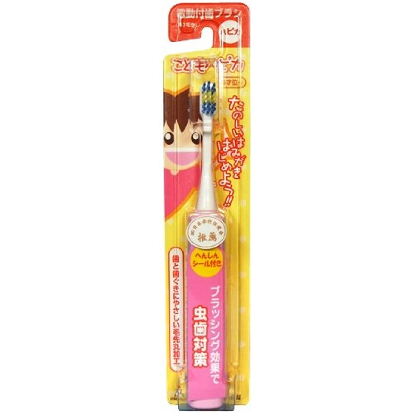 コモランマスポット歯ミニマム 電動付歯ブラシ こどもハピカ ピンク 毛の硬さ:やわらかめ DBK-1P(BP)