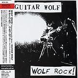 WOLF ROCK(紙)