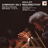 マーラー:交響曲第2番 画像
