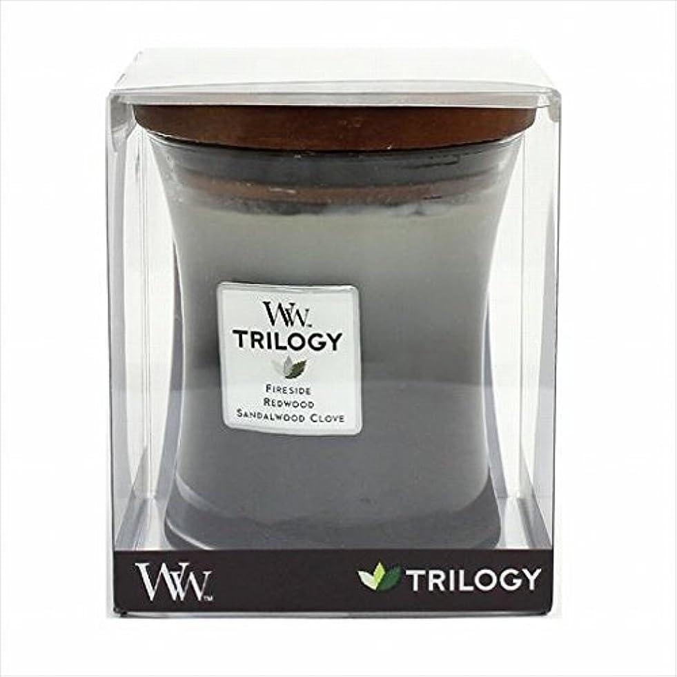 バケツ刈るストレージカメヤマキャンドル( kameyama candle ) Wood Wick トリロジージャーM 「 ウォームウッズ 」
