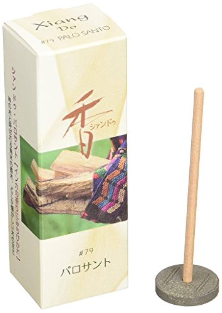 腰縁彫る松栄堂のお香 Xiang Do パロサント ST20本入 簡易香立付 #214279