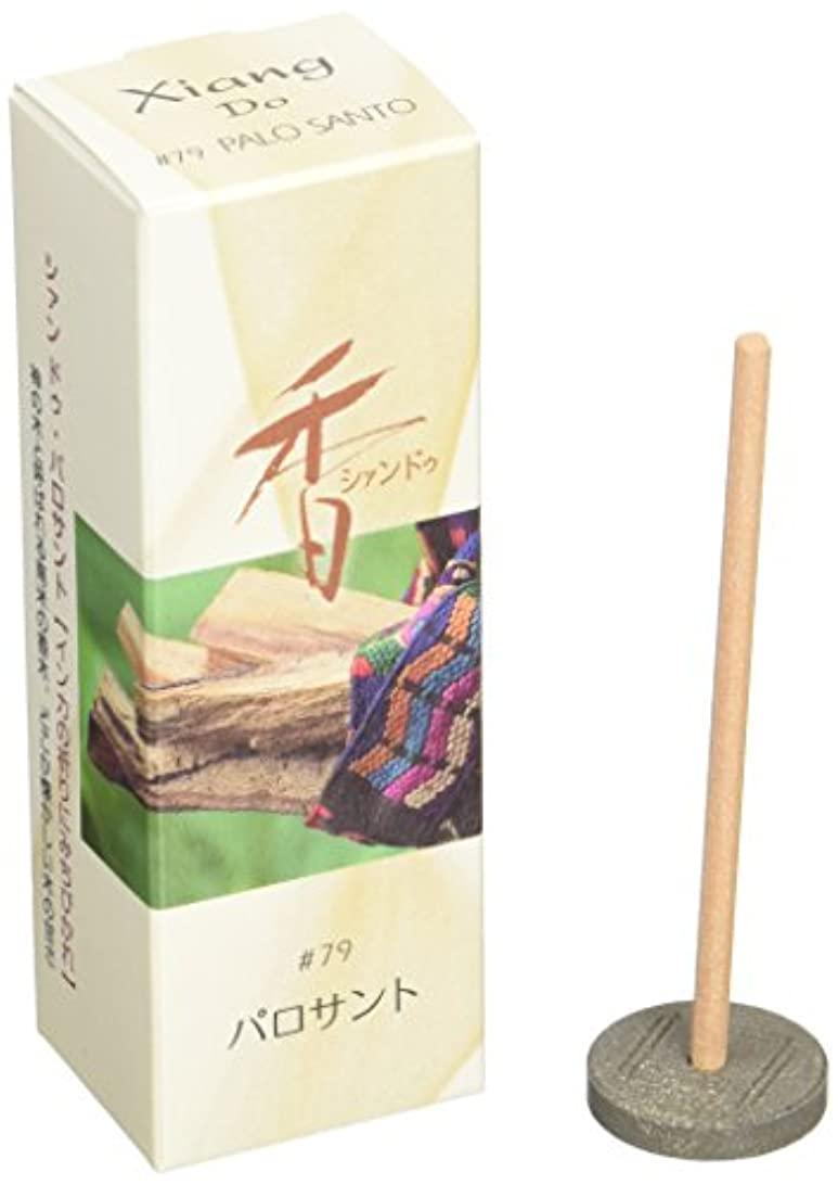 テセウス以来開始松栄堂のお香 Xiang Do パロサント ST20本入 簡易香立付 #214279