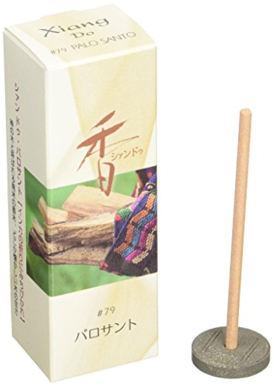 拍手家庭教師賭け松栄堂のお香 Xiang Do パロサント ST20本入 簡易香立付 #214279