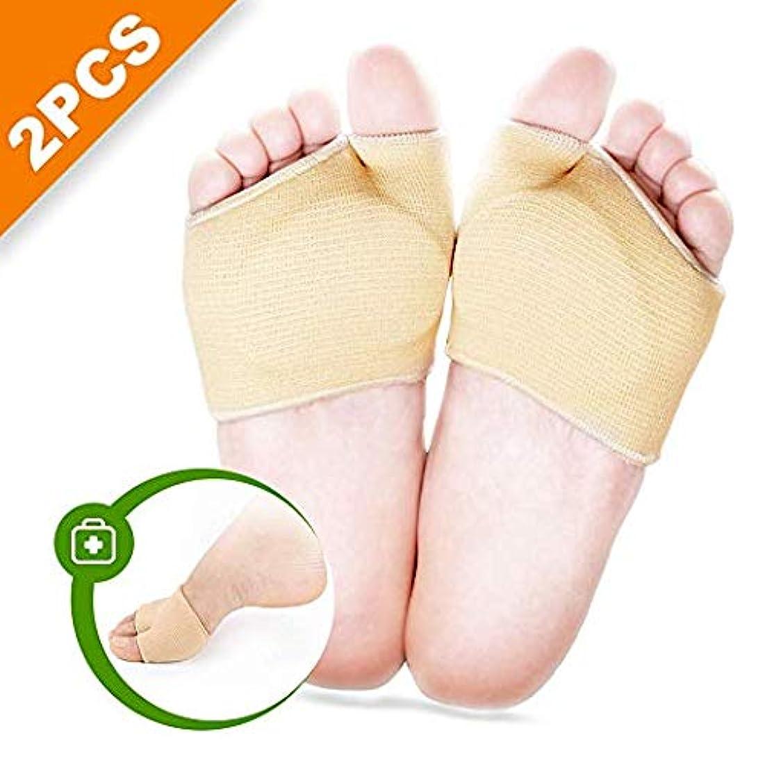裸アクロバット富女性+男性用の銅圧縮中足パッド。 神経腫、中足骨嚢炎カルス用の最高の銅製フットパッドボールジェルクッションを保証。