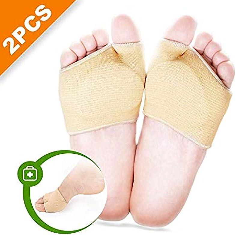 死不倫暴徒女性+男性用の銅圧縮中足パッド。 神経腫、中足骨嚢炎カルス用の最高の銅製フットパッドボールジェルクッションを保証。