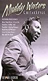 Muddy Waters: Guitar Style [VHS] [Import]