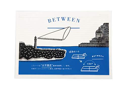 ショウワノート 大人の水平開きノート「BETWEEN」A5判 80頁 青表紙(6mm横罫30行)