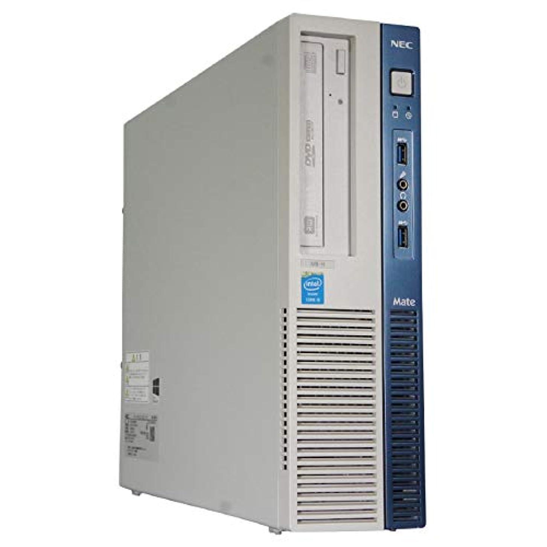 好ましい倒産合唱団中古パソコン Windows10 デスクトップ 一年保証 NEC MK32MB-H Core i5 4570 3.2(~最大3.6)GHz MEM:16GB(新品) SSD:240GB(新品) DVDマルチ Win10Pro64Bit
