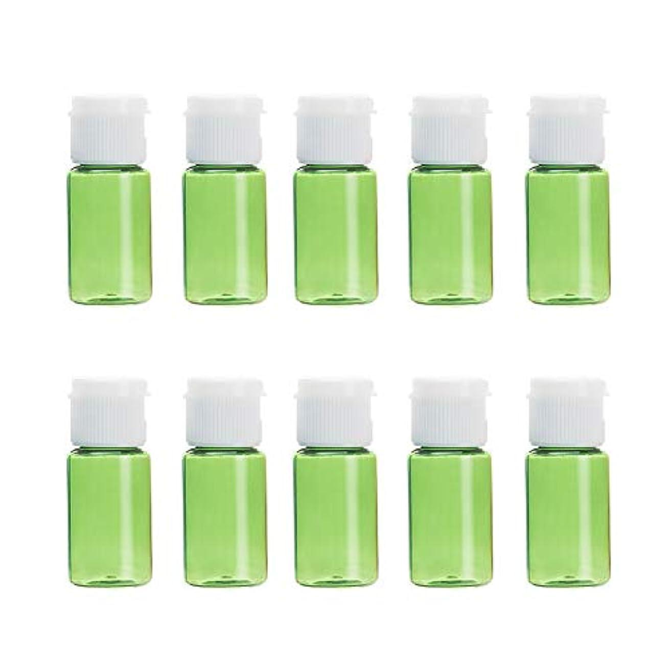 秘密のアナリスト急いでVi.yo 小分けボトル 香水ボトル 化粧水 詰替用ボトル 携帯用 旅行用品 10ml 10本セット グリーン