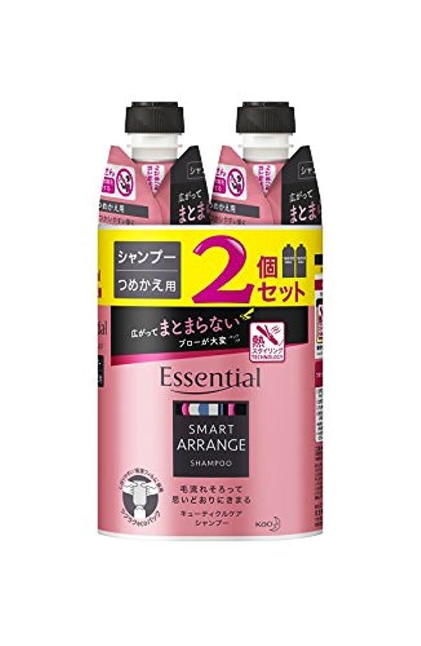 いまトライアスリート抽象【まとめ買い】 エッセンシャル スマートアレンジ シャンプー つめかえ用 340ml×2個