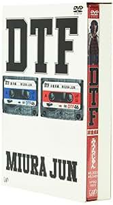 DTF[非童貞編] [DVD]