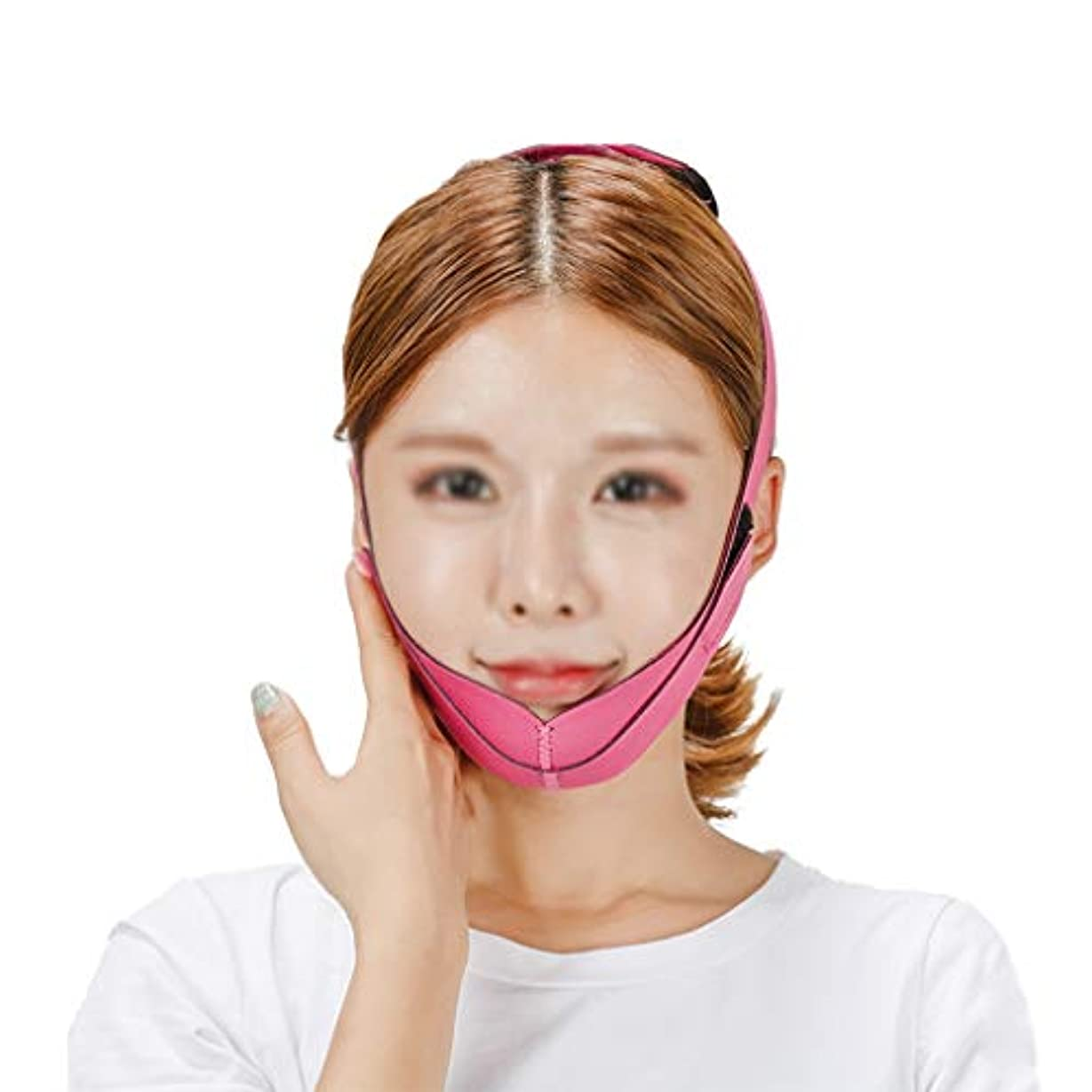 鍔泳ぐ最大の超薄Vフェイスライン、フェイスリフティングマスク、Vフェイスリフティングとリフティングファーミングパターン、シェイピングフェイス、改善ダブルチン、ピンク、女性に適しています