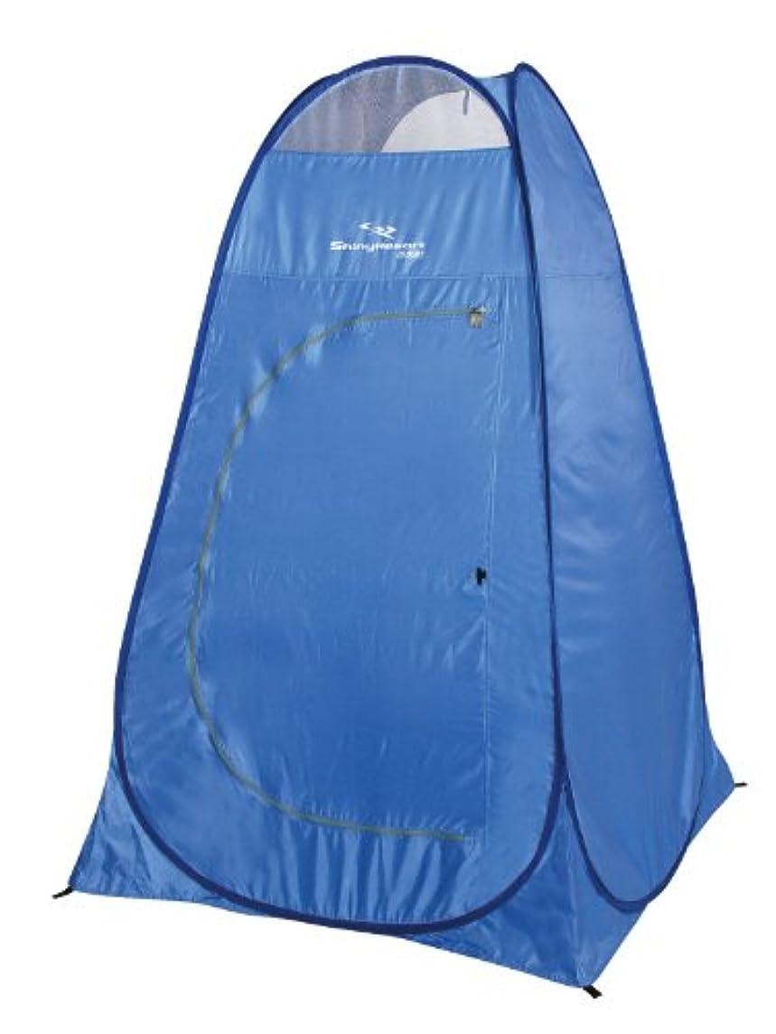 保護するテンションソフィーキャプテンスタッグ(CAPTAIN STAG) テント シャイニーリゾート ポップアップ着替え テント UV M-5788