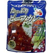 Hachi たっぷり ビーフカレー 辛口 250g ケース販売(20袋入)
