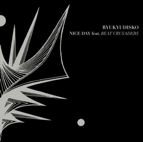 NICE DAY feat.BEAT CRUSADERS(初回生産限定盤)(DVD付)の詳細を見る