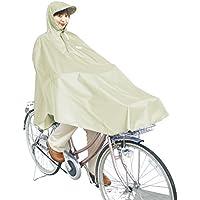 マルト(MARUTO) 自転車屋さんのポンチョ [ベージュ] D-3POOK