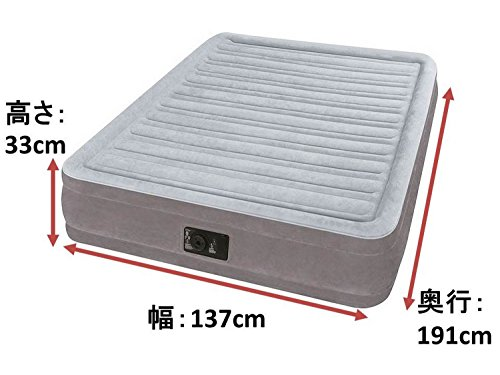 INTEX(インテックス) エアーベッド フルコンフォート ダブルサイズ 電動式 191×137×33cm グレー 67767 [日本正規品]