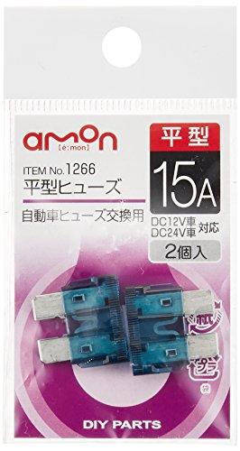 エーモン 平型ヒューズ 15A 2個入 1266