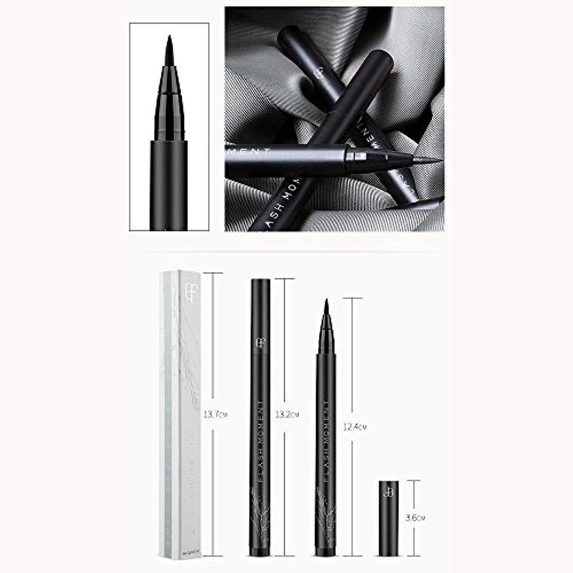 所有権不快な事実上黒防水アイライナーリキッドアイライナーペン鉛筆メイク化粧品