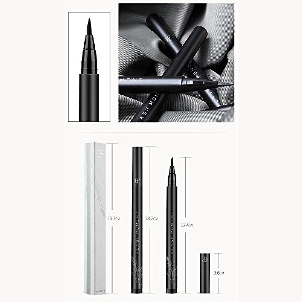 発明省略する普通に黒防水アイライナーリキッドアイライナーペン鉛筆メイク化粧品
