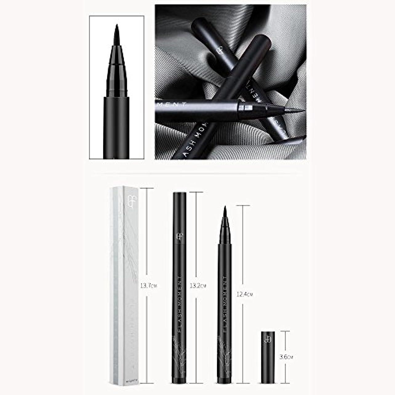 実証するきしむミシン黒防水アイライナーリキッドアイライナーペン鉛筆メイク化粧品