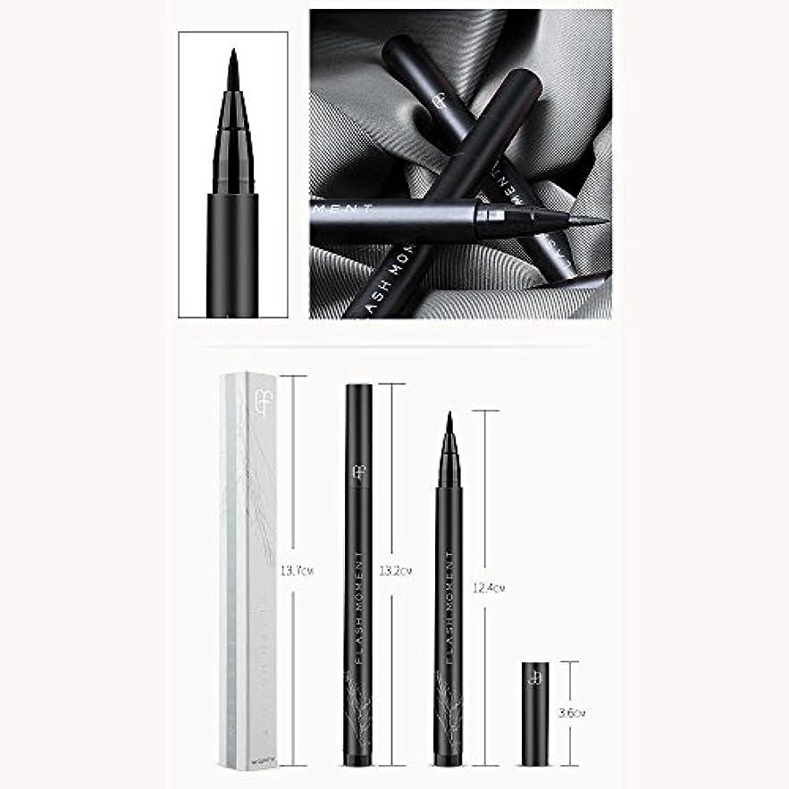 ピルファー知らせるマッサージ黒防水アイライナーリキッドアイライナーペン鉛筆メイク化粧品