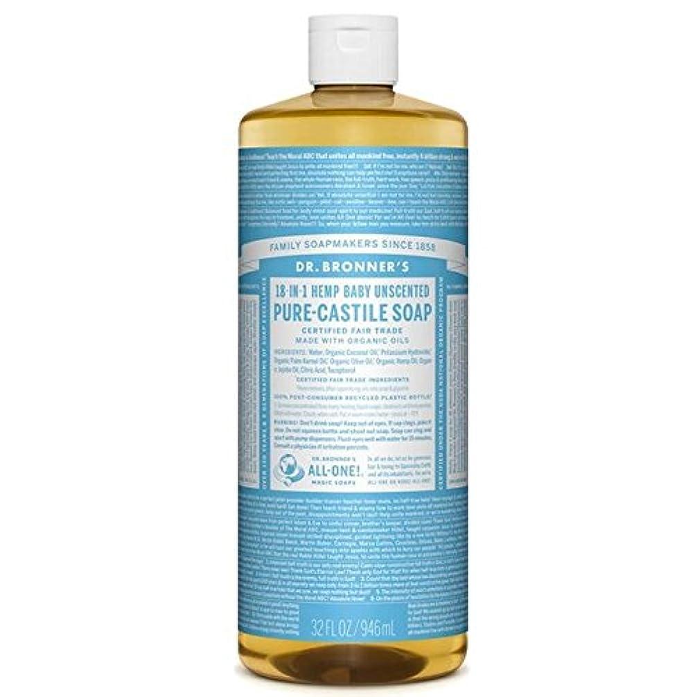 資料雹旋律的Dr Bronner Organic Baby Mild Castile Liquid Soap 946ml (Pack of 6) - のブロナーオーガニックベビーマイルドなカスティーリャ液体石鹸946ミリリットル x6...