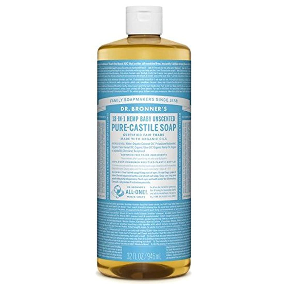 痛み見える怪物Dr Bronner Organic Baby Mild Castile Liquid Soap 946ml (Pack of 6) - のブロナーオーガニックベビーマイルドなカスティーリャ液体石鹸946ミリリットル x6...