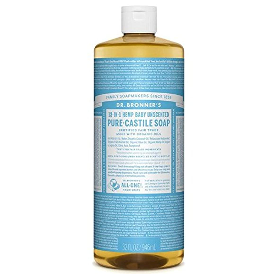 ナサニエル区いつか無視できるのブロナーオーガニックベビーマイルドなカスティーリャ液体石鹸946ミリリットル x4 - Dr Bronner Organic Baby Mild Castile Liquid Soap 946ml (Pack of 4) [並行輸入品]