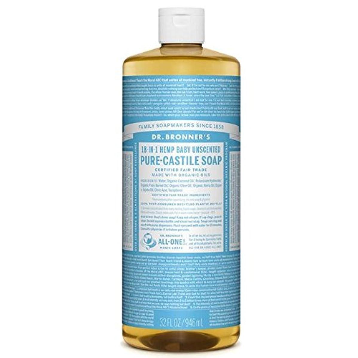 無太陽体操選手Dr Bronner Organic Baby Mild Castile Liquid Soap 946ml (Pack of 6) - のブロナーオーガニックベビーマイルドなカスティーリャ液体石鹸946ミリリットル x6 [並行輸入品]