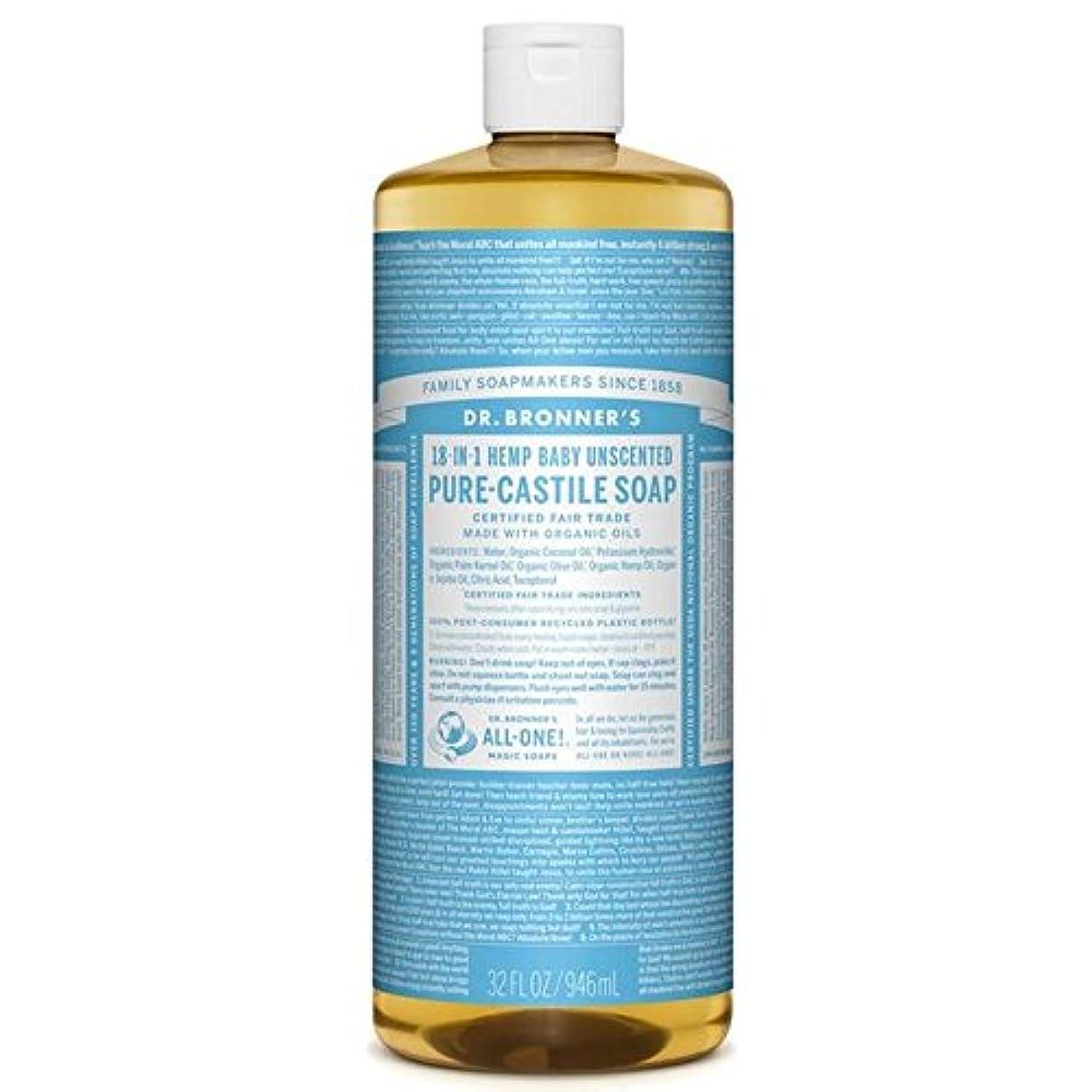 Dr Bronner Organic Baby Mild Castile Liquid Soap 946ml - のブロナーオーガニックベビーマイルドなカスティーリャ液体石鹸946ミリリットル [並行輸入品]