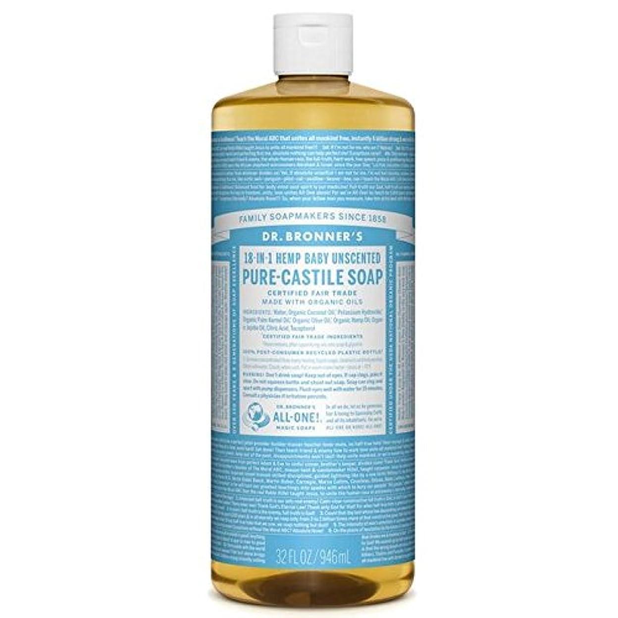 典型的なミニチュア終了するのブロナーオーガニックベビーマイルドなカスティーリャ液体石鹸946ミリリットル x4 - Dr Bronner Organic Baby Mild Castile Liquid Soap 946ml (Pack of 4...