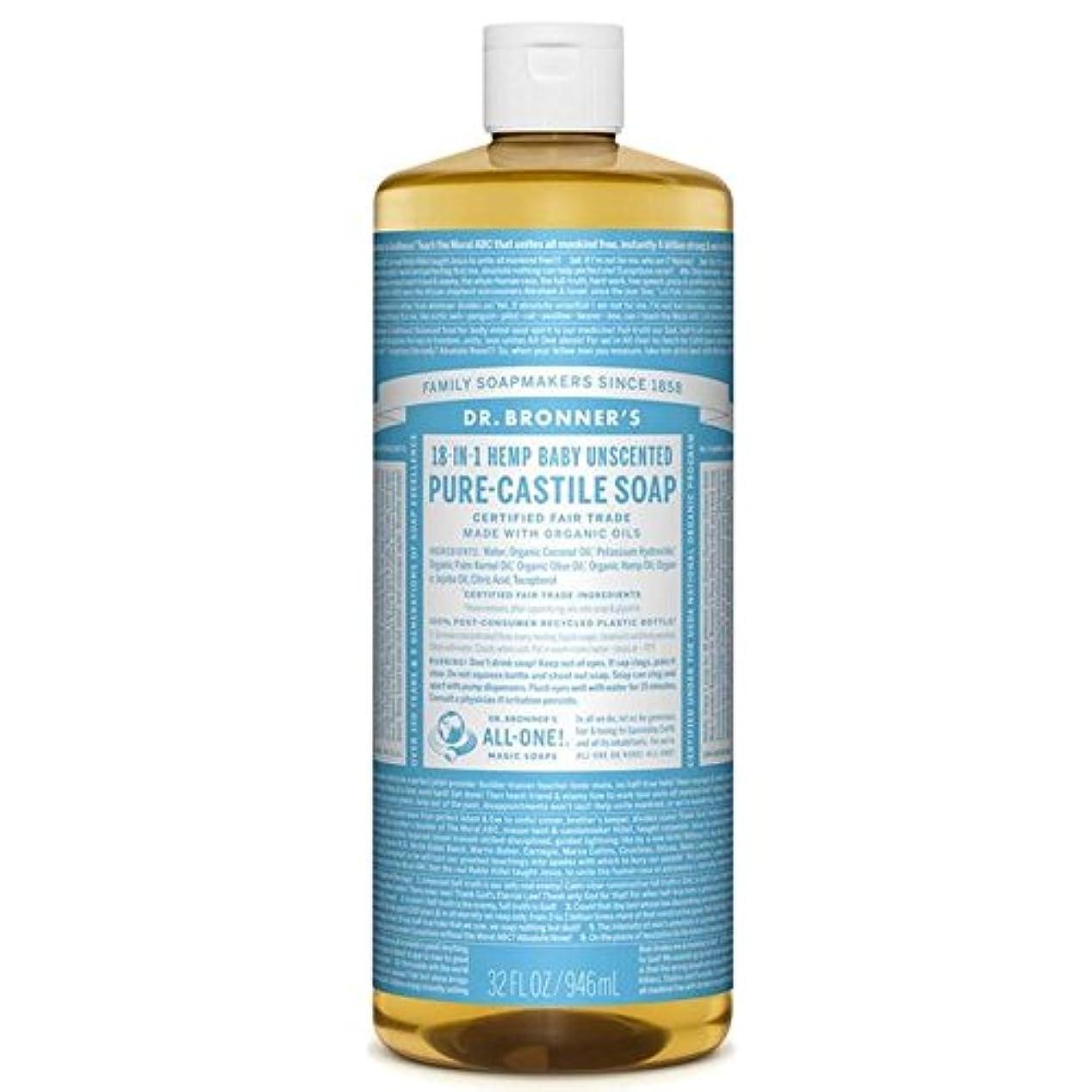 啓発する五成果のブロナーオーガニックベビーマイルドなカスティーリャ液体石鹸946ミリリットル x4 - Dr Bronner Organic Baby Mild Castile Liquid Soap 946ml (Pack of 4...