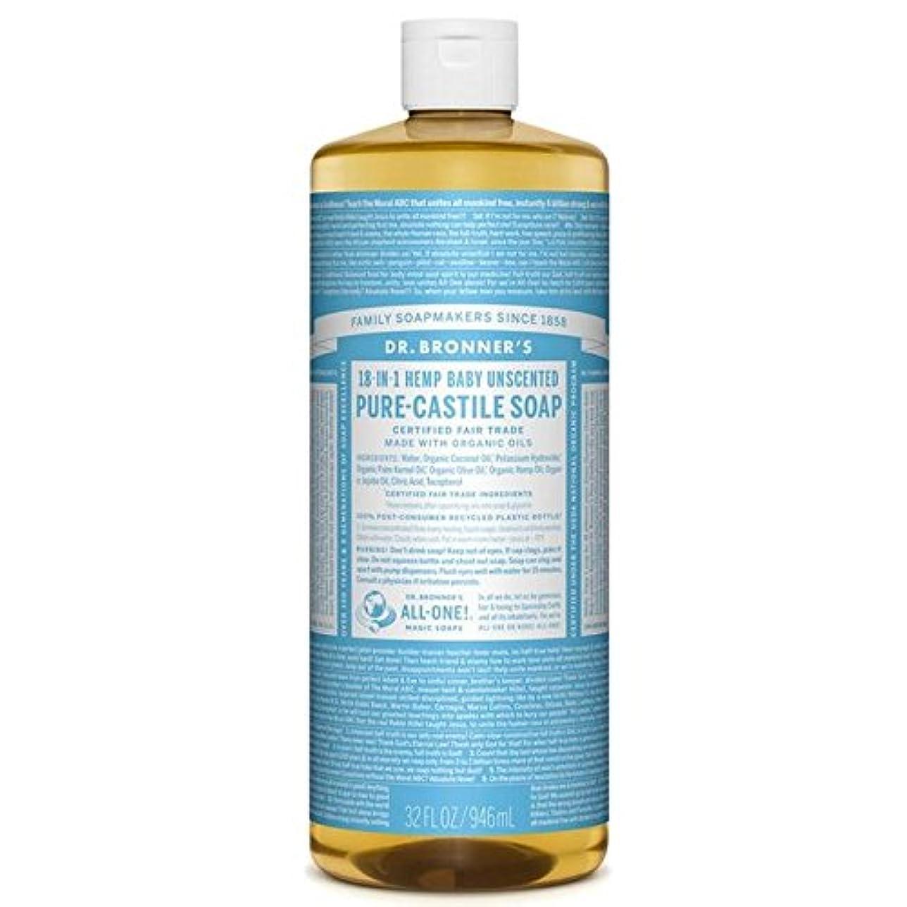 真っ逆さまインレイ実験的のブロナーオーガニックベビーマイルドなカスティーリャ液体石鹸946ミリリットル x4 - Dr Bronner Organic Baby Mild Castile Liquid Soap 946ml (Pack of 4...