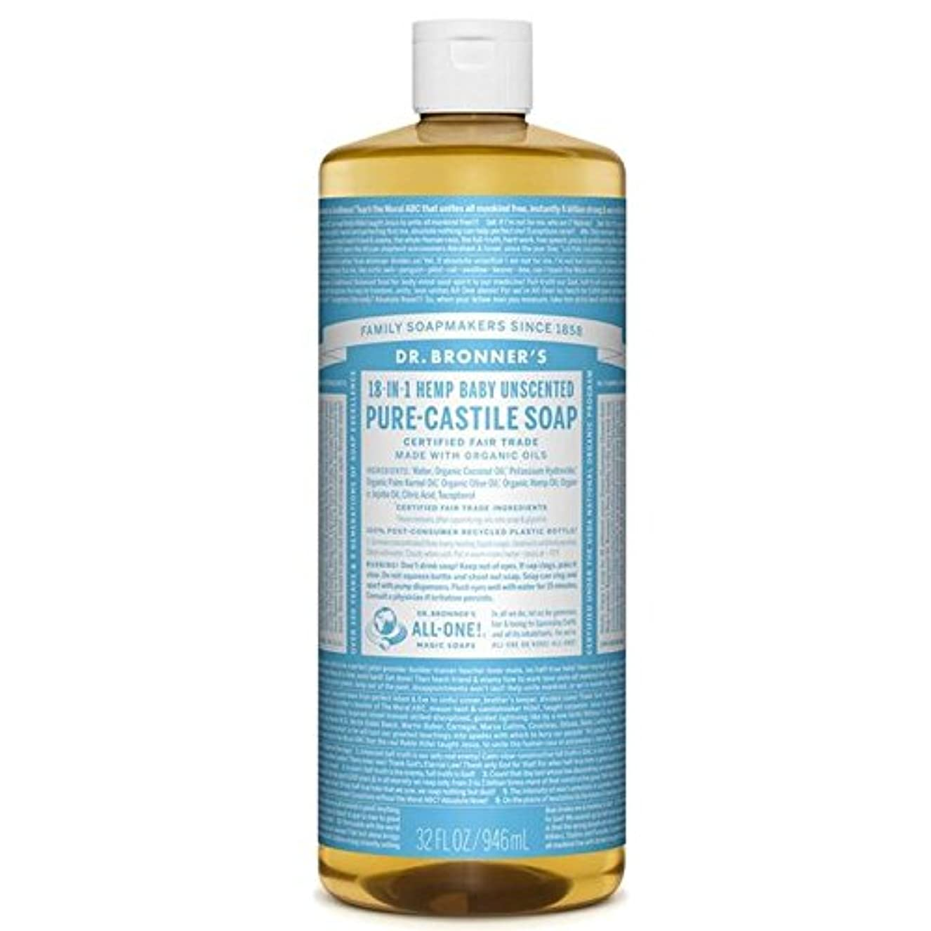 ベット解くびっくりしたのブロナーオーガニックベビーマイルドなカスティーリャ液体石鹸946ミリリットル x4 - Dr Bronner Organic Baby Mild Castile Liquid Soap 946ml (Pack of 4...