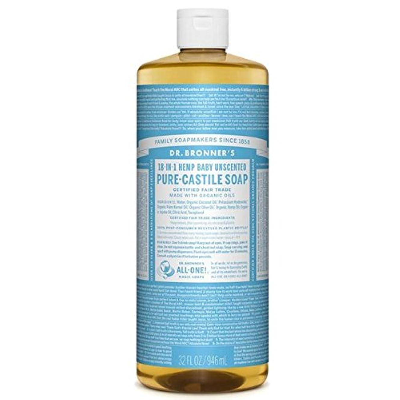 仮装故障独占のブロナーオーガニックベビーマイルドなカスティーリャ液体石鹸946ミリリットル x4 - Dr Bronner Organic Baby Mild Castile Liquid Soap 946ml (Pack of 4...