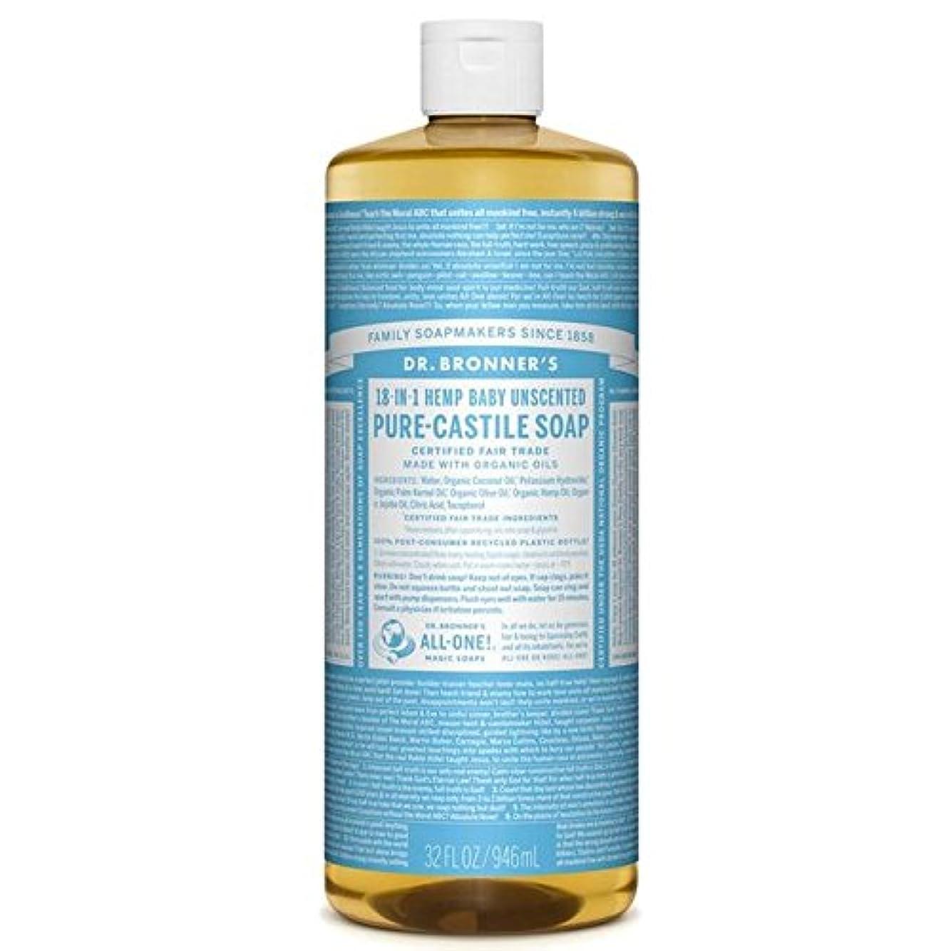 湿原相対性理論登山家のブロナーオーガニックベビーマイルドなカスティーリャ液体石鹸946ミリリットル x4 - Dr Bronner Organic Baby Mild Castile Liquid Soap 946ml (Pack of 4...