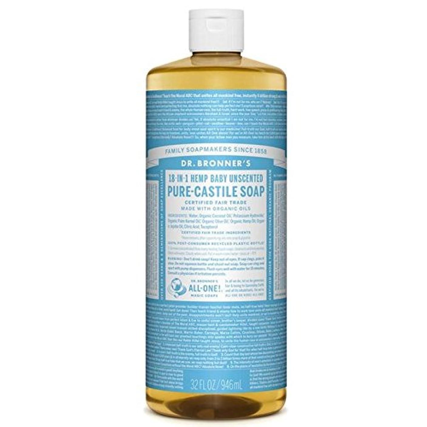 ストライクレッドデート適合しましたのブロナーオーガニックベビーマイルドなカスティーリャ液体石鹸946ミリリットル x4 - Dr Bronner Organic Baby Mild Castile Liquid Soap 946ml (Pack of 4...
