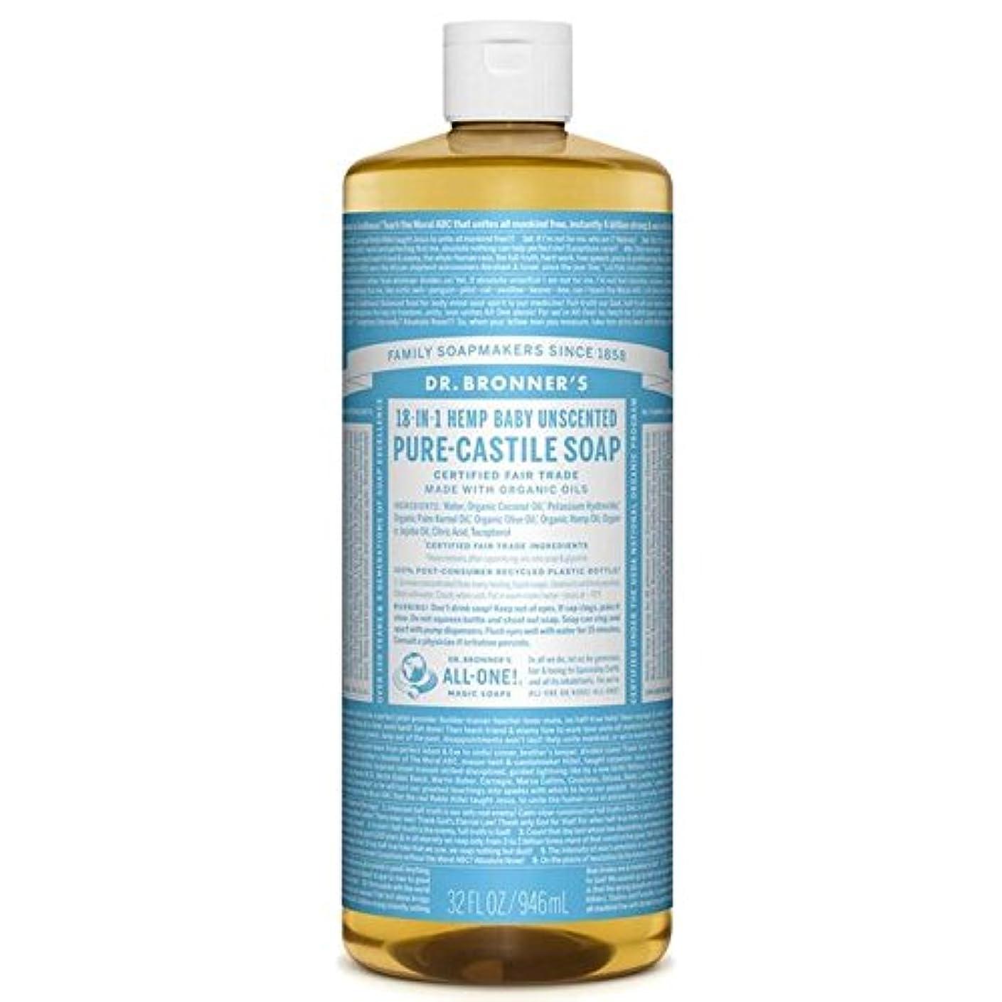 しないでください哲学博士手綱のブロナーオーガニックベビーマイルドなカスティーリャ液体石鹸946ミリリットル x4 - Dr Bronner Organic Baby Mild Castile Liquid Soap 946ml (Pack of 4...