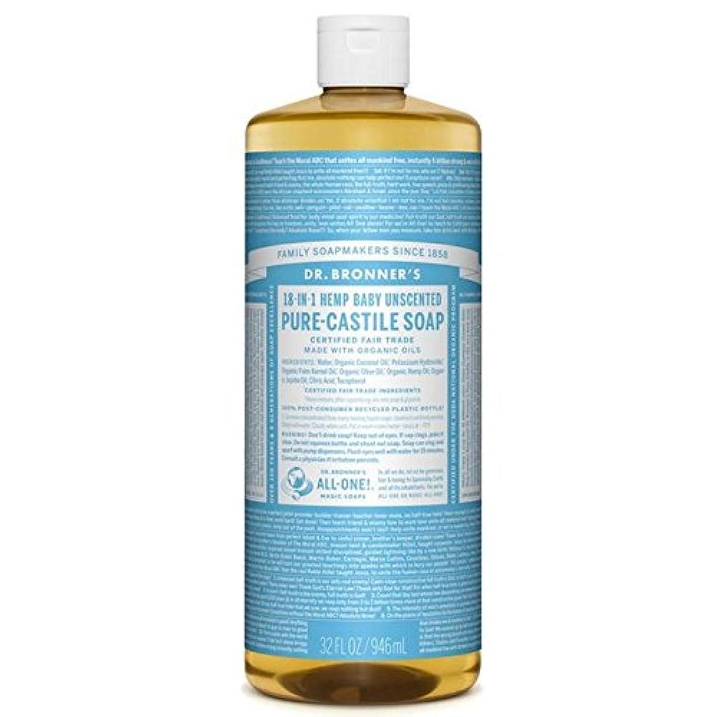 繊維チョコレート中間のブロナーオーガニックベビーマイルドなカスティーリャ液体石鹸946ミリリットル x2 - Dr Bronner Organic Baby Mild Castile Liquid Soap 946ml (Pack of 2...