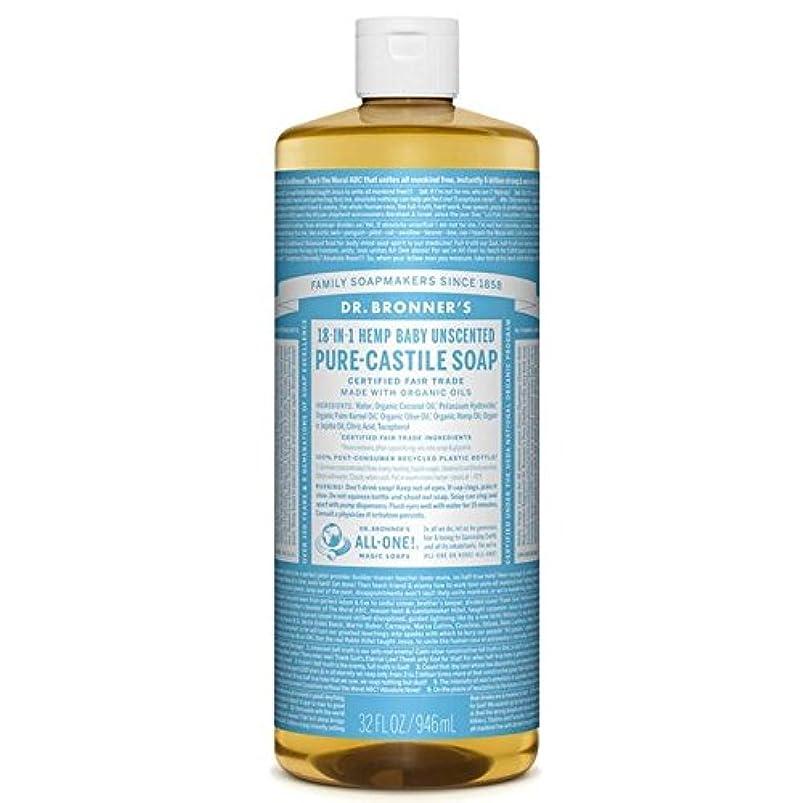小道腐った排除のブロナーオーガニックベビーマイルドなカスティーリャ液体石鹸946ミリリットル x2 - Dr Bronner Organic Baby Mild Castile Liquid Soap 946ml (Pack of 2...