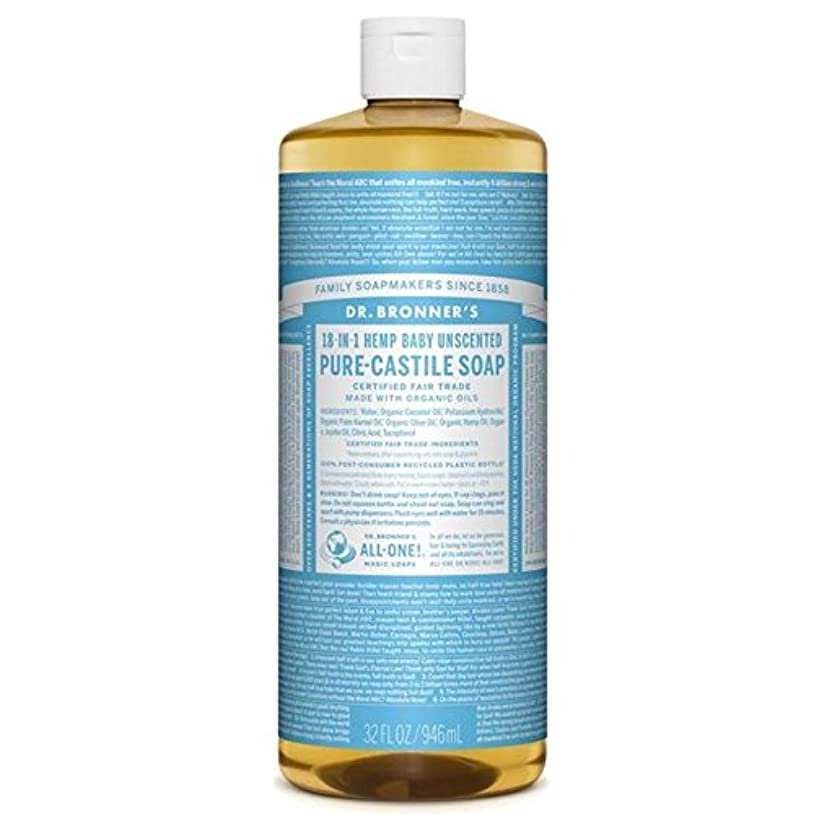 有毒検出器どんよりしたDr Bronner Organic Baby Mild Castile Liquid Soap 946ml (Pack of 6) - のブロナーオーガニックベビーマイルドなカスティーリャ液体石鹸946ミリリットル x6...