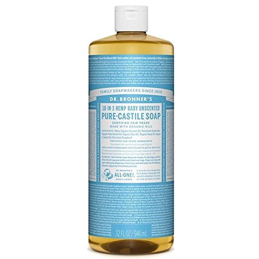 誰改修エンゲージメントDr Bronner Organic Baby Mild Castile Liquid Soap 946ml (Pack of 6) - のブロナーオーガニックベビーマイルドなカスティーリャ液体石鹸946ミリリットル x6...