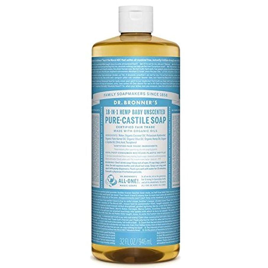 時計叫ぶ支援のブロナーオーガニックベビーマイルドなカスティーリャ液体石鹸946ミリリットル x4 - Dr Bronner Organic Baby Mild Castile Liquid Soap 946ml (Pack of 4...