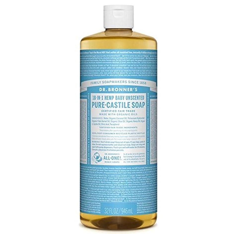 出身地ボーナス私たちののブロナーオーガニックベビーマイルドなカスティーリャ液体石鹸946ミリリットル x4 - Dr Bronner Organic Baby Mild Castile Liquid Soap 946ml (Pack of 4...
